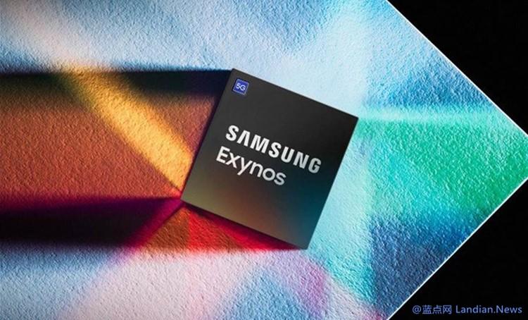 继高通/苹果后三星也准备推出ARM PC处理器争夺英特尔移动处理器市场