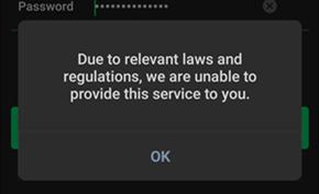 微信宣布停止向印度用户提供服务 即便绕过网络封锁也强制登出下线