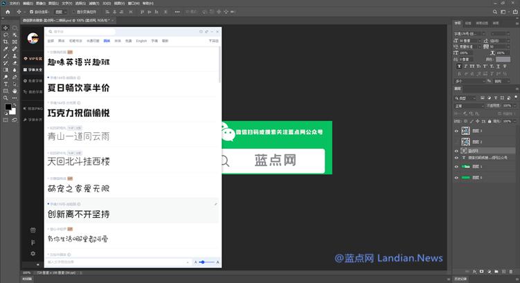 iFonts字体管理神器支持超过405款免费商用字体 支持白嫖还不快来下载