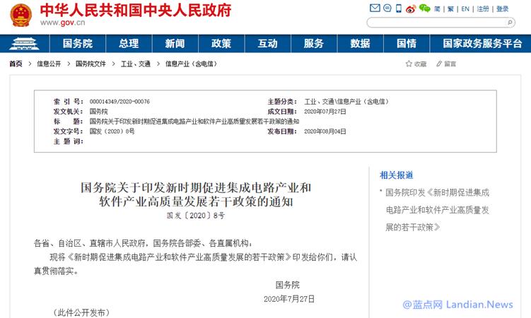 国务院印发新政策禁止在中国境内销售的计算机设备预装非正版软件