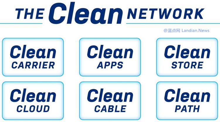 美国国务卿蓬佩奥宣布建立清洁网络 点名华为/阿里/百度/腾讯/电信等公司