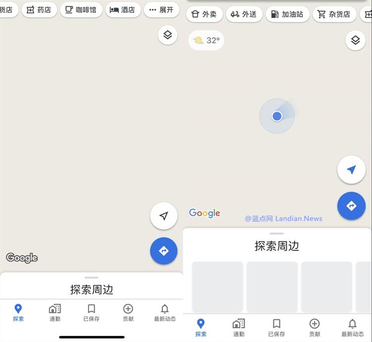 谷歌地图中国版已经恢复并且还修复偏移问题 确认是技术故障而非锁区