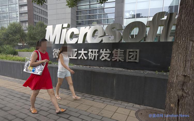 微软驳斥有关放弃中国市场的谣言 微软称对中国用户服务承诺坚定不变