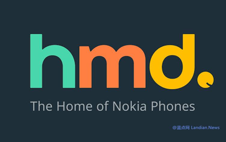诺基亚授权制造商HMD获得谷歌和高通等投资者2.3亿美元的融资