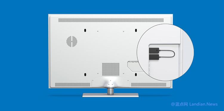报道称微软正在为Windows 10开发新的无线显示适配器售价70美元