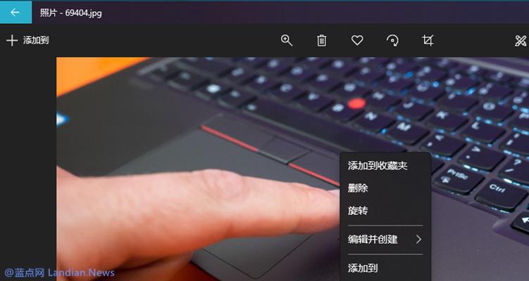 微软已经开始更新Windows 10预装应用 将其直角样式换成圆角样式