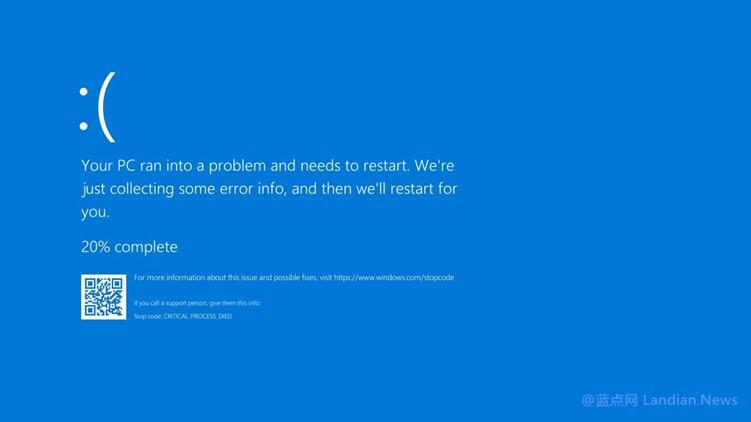 微软找到ThinkPad大规模蓝屏死机原因 鄙视联想方案但微软又无法修复