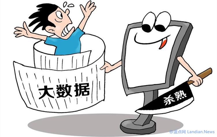 文旅部发布规定自10月1日起在线旅游经营者不得虚假宣传和大数据杀熟-第1张