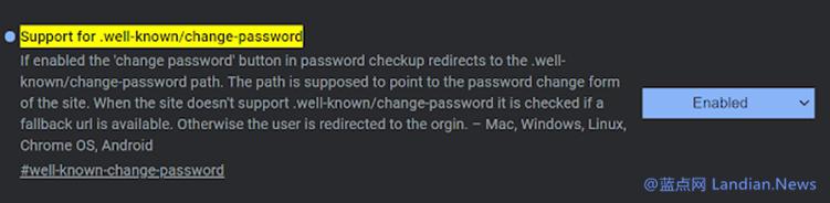 谷歌浏览器改进密码泄露通知功能 发现泄露提醒用户并可以立即修改密码-第2张