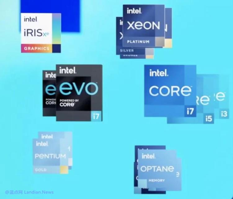 灯!等灯等灯!英特尔公布新的企业标志以及高端平台EVO品牌标识