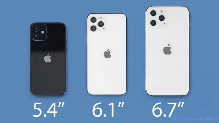 苹果将在9月16日凌晨1点举办发布会 iPhone 12及AR内容可能是重点