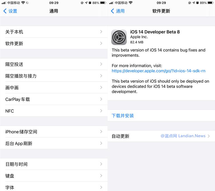 苹果推出iOS 14 Developer Beta 8测试版 稳定版/正式版将在下周推出