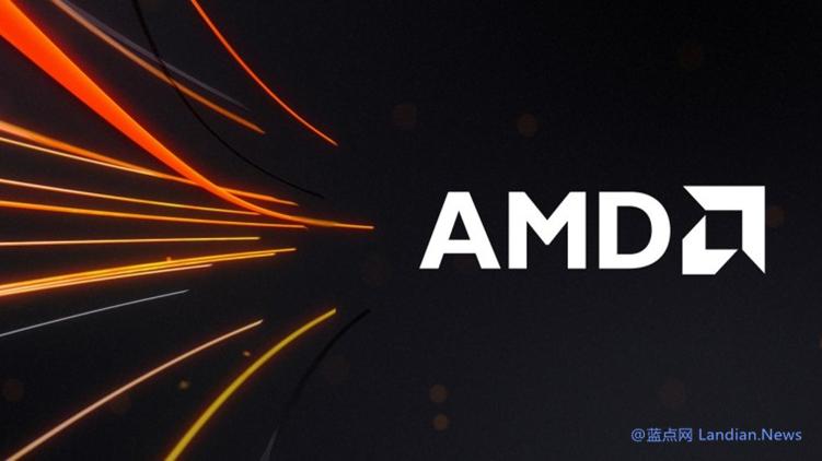 AMD宣布将在10月份推出新CPU和GPU产品 更新架构/改进工艺/高端产品亮相