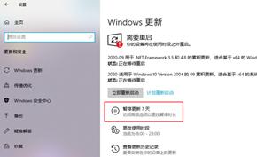 #日常# 微软最新推出的累积更新导致Windows 10出现登录和性能问题