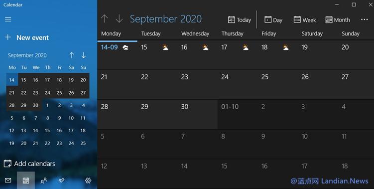 微软突然取消Outlook所有桌面版本(含UWP)的家庭日历邀请和共享功能