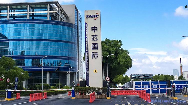 国内芯片制造商中芯国际发布声明称已按要求向美方提交申请供货华为