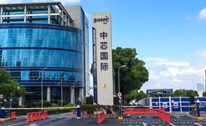 中芯国际斥资12亿美元向阿斯麦购买光刻机 主要为14/28纳米成熟工艺设备