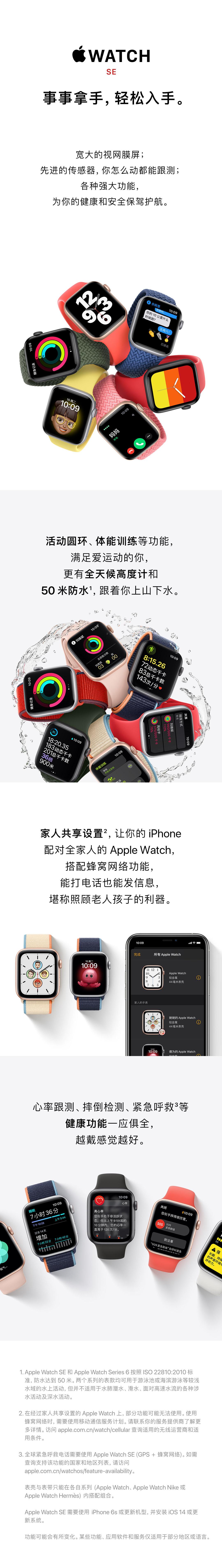 苹果官方制作发布会新品总结说明 没看发布会直播看这篇总结即可