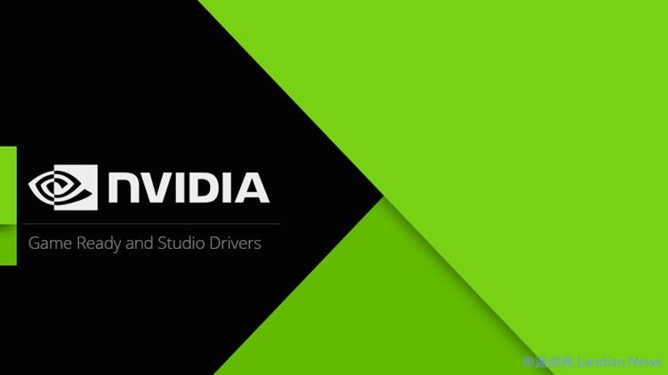 英伟达发布GeForce 456.55版显卡驱动 针对RTX30系显卡崩溃闪退问题优化