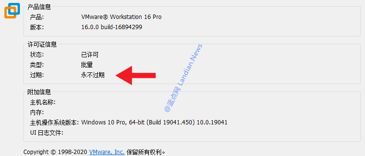 [下载] 虚拟机软件VMware Workstation Pro 16.x版安装包及永久激活KEY