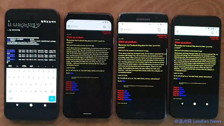 安卓版火狐浏览器出现WiFi劫持漏洞 建议用户尽快升级到最新版本