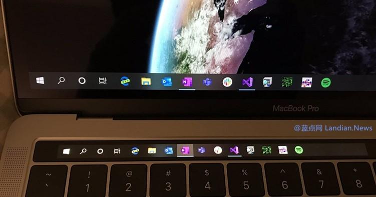 MacBook Pro安装Windows 10系统后 Touch Bar可以当做副屏使用