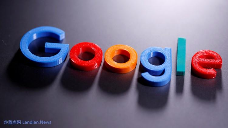 美国司法部将针对谷歌利用用户隐私数据以及投放搜索广告提起诉讼