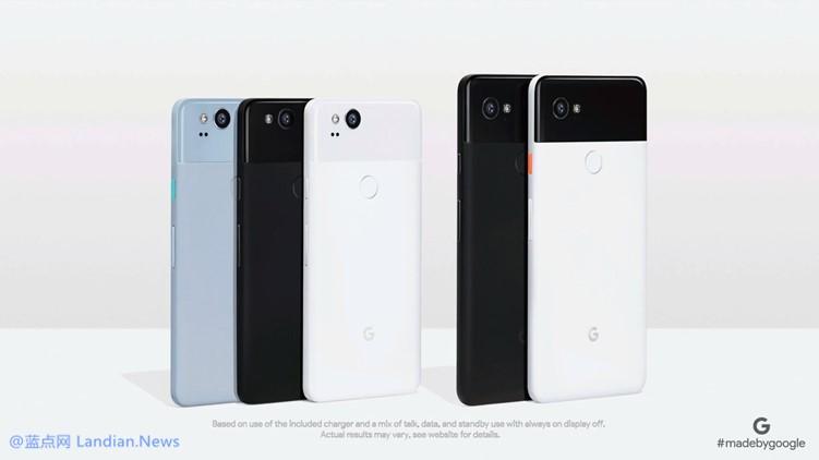 谷歌官方将在2020年12月结束对Pixel 2系列支持 即将获得最后的安全更新