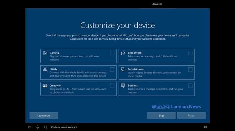 微软推出Windows 10 Dev Build 20231版 带来全新的OOBE和设备用户选择