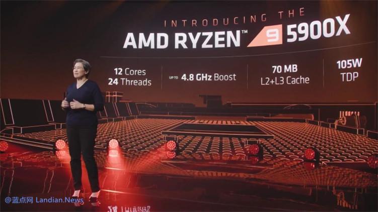 AMD推出RYZEN 5000系列处理器 采用ZEN 3架构16核32线程性能提高24%