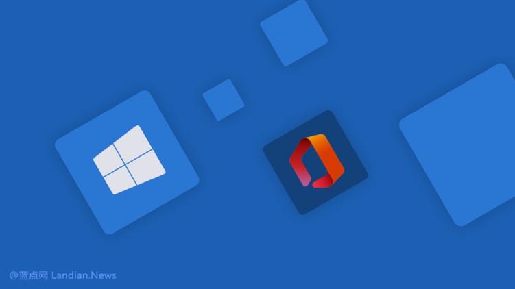 Windows 10 Dev开发通道即将开始测试明年发布的21H1或21H2版