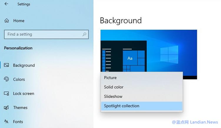 微软正在为Windows 10系统壁纸带来聚焦功能 每天都可以自动换壁纸