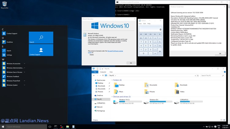 Windows 10 LTSB 2015企业版和企业物联网今起转入为期五年的扩展支持