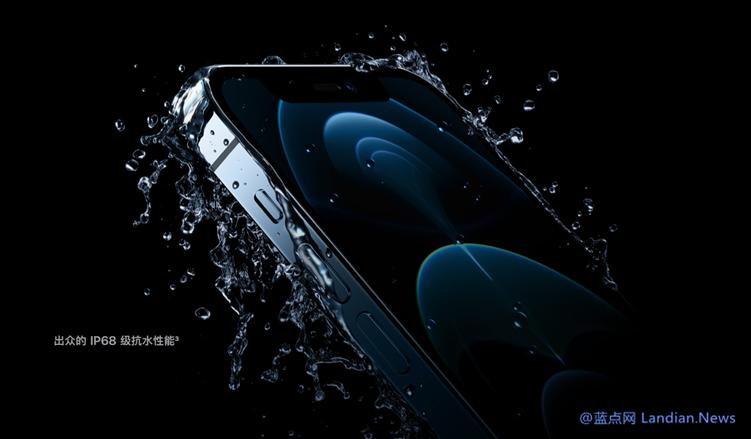 iPhone 12系列开启5G网络后续航缩短2小时 苹果回应称将继续进行优化
