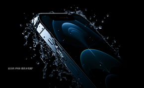 苹果在iPhone 12 5G信号指示器上耍花招 显示5G但使用的可能是4G LTE