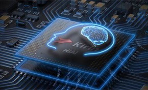 韩媒报道称三星可能会为华为代工基于5纳米制程的海思麒麟9000L芯片