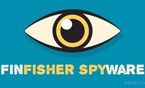 德国调查机构突袭商业间谍软件FinSpy开发商办公室并带走部分设备资料