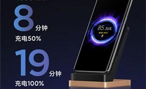 [视频] 小米宣布推出80W无线充电技术 19分钟即可充满4000mAh电池