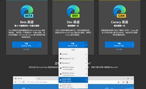 微软推出新的Microsoft Edge Dev开发版优化Linux系统的标签页渲染