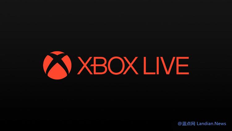微软Xbox游戏身份验证服务出现异常 导致Xbox One和Windows 10无法登录-第1张