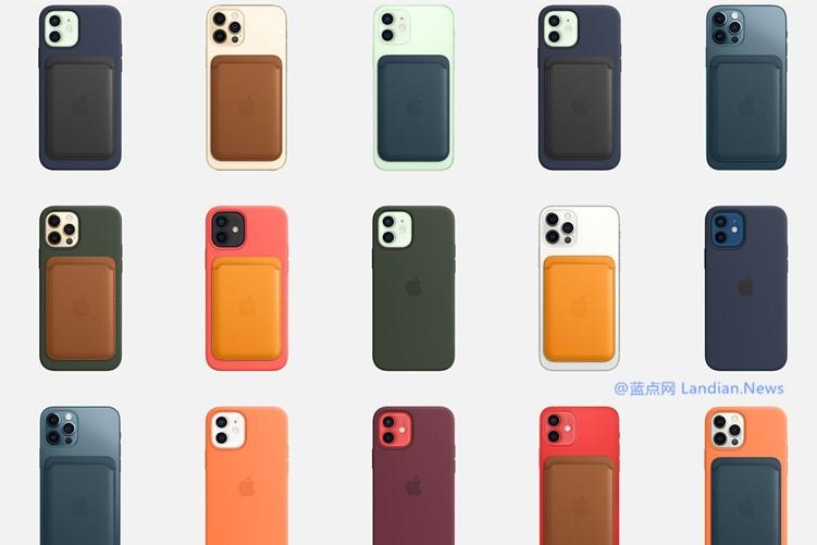 iPhone 12强磁可能会使部分卡片消磁 苹果建议用户购买MagSafe专用卡包