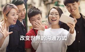 传百度将收购YY国内业务以扩充百度直播体系 YY海外业务将保持原状