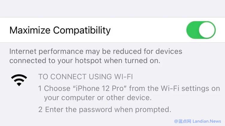 iPhone 12系列热点共享功能已支持5GHz WiFi 用户亦可切换2.4GHz WiFi-第1张