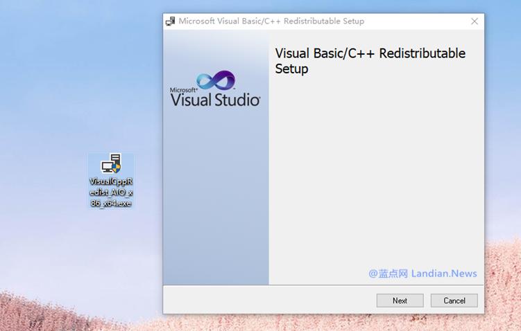 [开源项目] 系统或软件找不到特定的dll文件?试试批量安装VC运行库