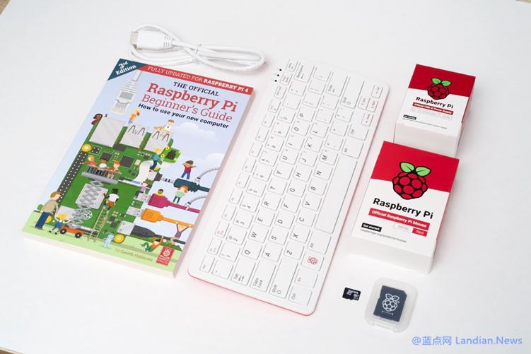 树莓派推出Pi 400型微型计算机 主机藏在键盘里连接显示器即可使用