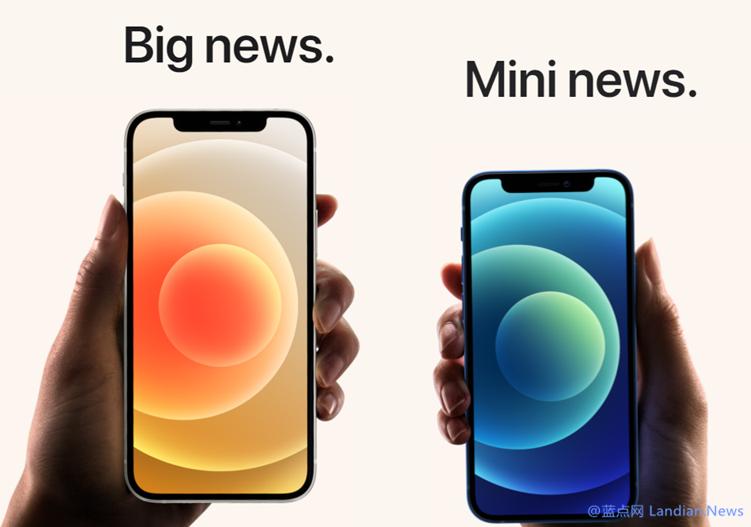 尽管多数配置相同但iPhone 12 mini使用MagSafe充电最高只有12W