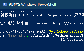 微软确认Windows 10 BUG导致掉登录问题 但短时间内无法完成修复