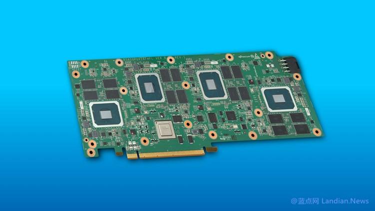 英特尔推出该公司首款针对数据中心的独立显卡 基于Xe构建的服务器GPU