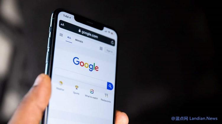 土耳其对谷歌罚款2600万美元(约人民币1.7亿元) 存在广告市场不公平竞争
