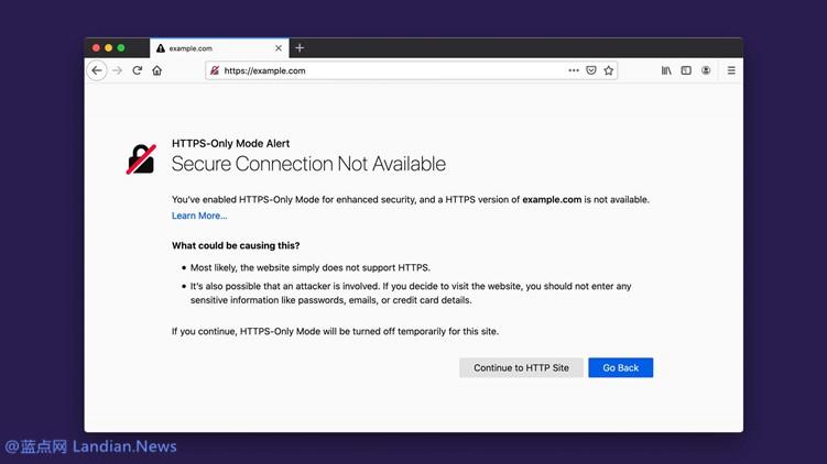火狐浏览器在最新稳定版v83版中新增HTTPS-only模式提升用户安全性